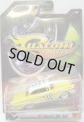 2007 1/50 CUSTOM CLASSICS 【'57 CHEVY BEL AIR】 YELLOW/RR (LIGHTNIN' SCOTT)