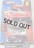 2009 FERRARI RACER 【FERRARI 575 GTC】 MET BLACK/A6