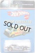 SUPER CHROMES 【CORVETTE STINGRAY】 CHROME/RL