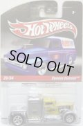 2010 HOT WHEELS DELIVERY 【CONVOY CUSTOM】 SILVER-MUSTARD/RR
