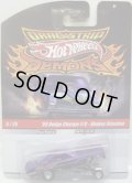 2010 DRAGSTRIP DEMONS 【'69 DODGE CHARGER F/C-SHAKEY SITUATION】 PURPLE/RR