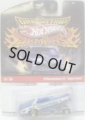 "2010 DRAGSTRIP DEMONS 【'70 PLYMOUTH DUSTER F/C - ""TARMAC TWISTER""】 BLUE/RR"
