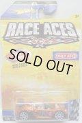 2009 TARGET EXCLUSIVE RACE ACES 【TRAK-TUNE】 CHROME ORANGE/10SP