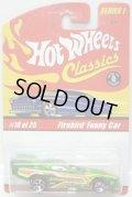 2005 CLASSICS SERIES 1 【FIREBIRD FUNNY CAR】 SPEC.GREEN/5SP