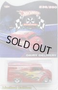 2010 MEXICO CONVENTION 【DAIRY DELIVERY】  RED/RR (250台限定)CODE3