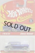 2005 CLASSICS SERIES 1 【CHEVY NOMAD】 SPEC.BLUE/WL