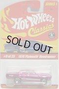2005 CLASSICS SERIES 1 【1970 PLYMOUTH ROADRUNNER】 SPEC.PINK/RL