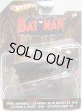 2012 1/50 BATMOBILE SERIES 【BAT MAN : 1940s BATMOBILE】 BLACK/RR
