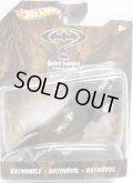 2012 1/50 BATMOBILE SERIES 【BATMAN FOREVER : BATMOBILE】 FLAT BLACK