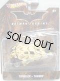 2012 1/50 BATMOBILE SERIES 【BATMAN BEGINS : TUMBLER】 TAN/RR