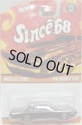 2008 SINCE '68 MUSCLE CARS  【'64 DODGE 330】 BLACK/RL