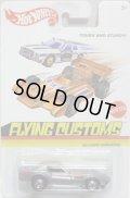 2013 FLYING CUSTOMS 【'69 COPO CORVETTE】 GRAY/BW
