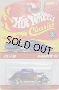 2006 CLASSICS SERIES 2 【3-WINDOW '34】 SPEC.BLUE/WL