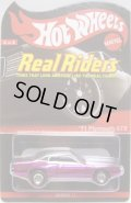 2012 RLC REAL RIDERS 【'71 PLYMOUTH GTX】 SPEC.MAGENTA/RR