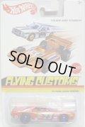 2013 FLYING CUSTOMS 【'73 FORD GRAN TORINO】 RED/BW