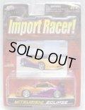 2004 JADA IMPORT RACER! 【MITSUBISHI ECLIPSE】 ORANGE