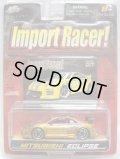2004 JADA IMPORT RACER! 【MITSUBISHI ECLIPSE】 GOLD