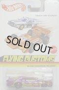 2013 FLYING CUSTOMS 【'86 FORD THUNDERBIRD PRO STOCK】 MAGENTA/BW