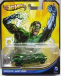 2013 ENTERTAINMENT CHARACTERS 【GREEN LANTERN】 CLEAR GREEN/O5 (DC COMICS)
