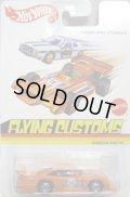 2013 FLYING CUSTOMS 【PORSCHE 935/78】 ORANGE/BW