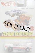 2013 FLYING CUSTOMS 【'71 MUSTANG (FUNNY CAR)】 WHITE/BW