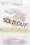 2013 FLYING CUSTOMS 【'81 CAMARO】 RED/BW