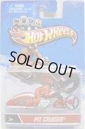 2013 MOTOR CYCLES 【PIT CRUISER】 MET.ORANGE/3SP