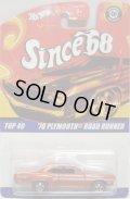 2008 SINCE '68 TOP 40 【'70 PLYMOUTH ROAD RUNNER】 MET.ORANGE/RL