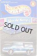1999 VAN DE KAMPS EXCLUSIVE 【'67 PONTIAC GTO】 MET.LT.BLUE/RR