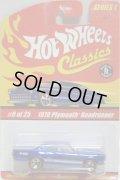 2005 CLASSICS SERIES 1 【1970 PLYMOUTH ROADRUNNER】 SPEC.BLUE/RL