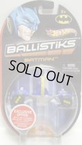 2013 BALLISTIKS 【BATMAN】 BLUE (カラー・バリエーション)