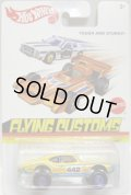 2013 FLYING CUSTOMS 【'70 OLDSMOBILE 442】 YELLOW/CT (NEW CAST)
