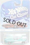 2013 COOL CLASSICS 【'51 BUICK LESABRE CONCEPT】 SPEC.FROST AQUA/RS(CHASE:台紙のOTTOが赤色)
