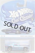 2013 COOL CLASSICS 【DIXIE CHALLENGER】 SPEC.FROST LT.BLUE/RS