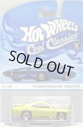 2013 COOL CLASSICS 【PLYMOUTH DUSTER THRUSTER】 SPEC.FROST LIME/RS