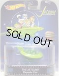 2014 RETRO ENTERTAINMENT 【THE JETSONS CAPSULE CAR】 GREEN (THE JETSONS)