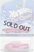 2014 COOL CLASSICS 【'47 CHEVY FLEETLINE】 SPEC.FROST PINK/RS (台紙のOTTOがピンク)