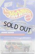 【RANGE ROVER】 GREEN/ORSB