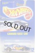 【CAMARO RACE CAR】 RACE TEAM BLUE/SB