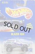 【BLAZER 4X4】 SILVERBLUE/CT