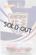 2014 U.S. NATIONAL SOCCOR TEAMS 【HAMMERHEAD】 RED/FTE2 (KROGER EXCLUSIVE CARD)