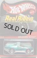 2014 RLC REAL RIDERS 【BREAKAWAY BUCKET】 SPEC.AQUA/RR