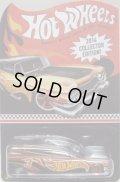2014 MAIL IN PROMO 【'59 CADILLAC FUNNY CAR】 SPEC.HUGGER ORANGE/RR