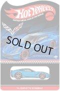 PRE-ORDER 2015 RLC SPECIAL EDITION 【2014 CORVETTE STINGRAY】 SPEC.LT.BLUE/RR (入荷日未定)