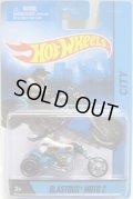 2015 MOTOR CYCLES 【BLASTOUS MOTO 2】 AQUA