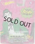 2015 POP CULTURE - DC COMIC BATMAN CLASSIC TV SERIES 【VOLKSWAGEN CUSTOM DELUXE WAGON】 LT.GREEN/RR (JOKER)