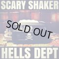 "PRE-ORDER HELLS DEPT 2015 【EVWO PARTS KOOL KOMBI ""SCARY SHAKER VER."" (完成品)】 (限定2台)(送料サービス適用外)"