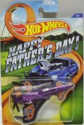 2015 KROGER & KMART EXCLUSIVE - HAPPY FATHER'S DAY! 【POISON ARROW】 CLEAR PURPLE-BLACK (予約不可)