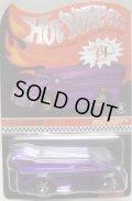 2014 RLC MEMBERSHIP EXCLUSIVE 【DRAG DAIRY】 SPEC.PURPLE/RL (限定4500セット)
