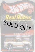 2015 RLC REAL RIDERS 【'83 CHEVY SILVERADO 4X4】 SPEC.BROWN/RR
